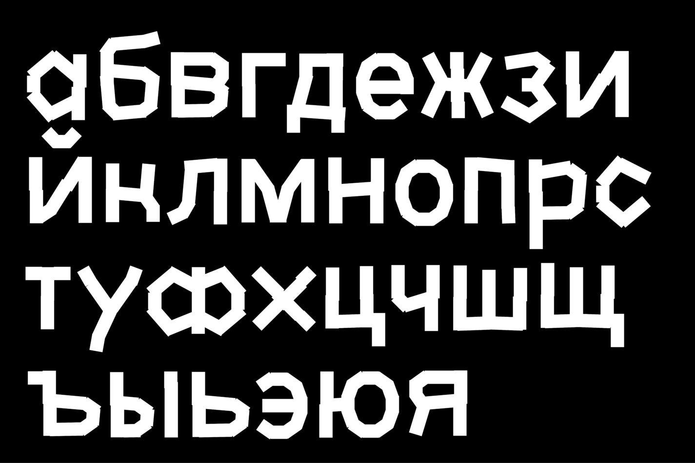 Red Dawn Typeface Enno Pötschke